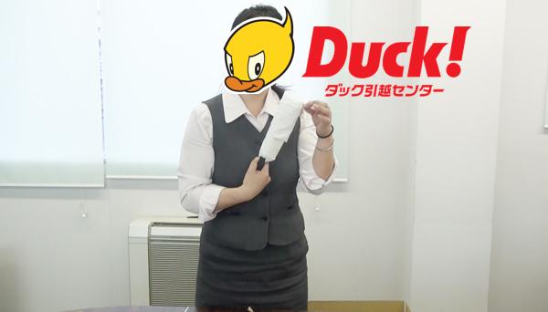 ダック引越しセンターの阿久津みのりさん