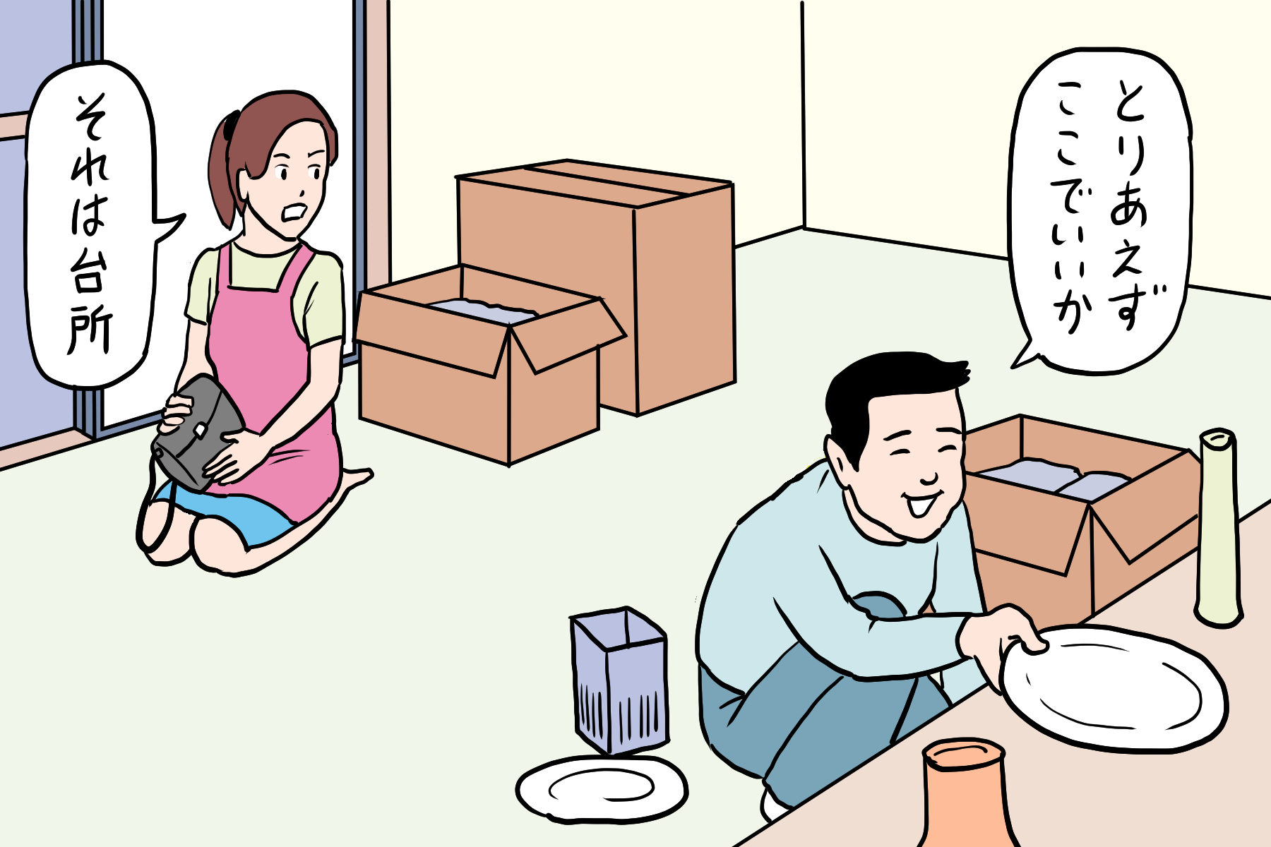 引越は収納整理のチャンス