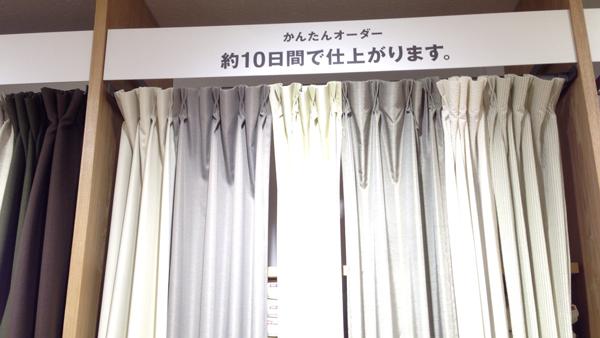 IMG_6378 無印