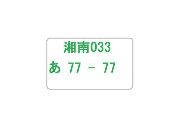 0284001