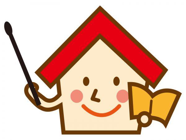 引っ越しを成功させるためのヒント